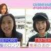 【画像】小島瑠璃子が前田敦子に変身wwwww
