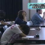 【画像】ノーベル賞受賞者が講師をしてるFラン大学の授業風景wwwwwwwwwwww