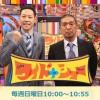 松本人志 「女性専用車両ってブスばっかりが乗ってるんでしょ?」発言で波紋 東野「クレーム下さい!」