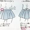 [画像]女子高生のオシャレな制服の着こなし方がツイッターで話題に