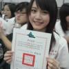 【悲報】あの台湾の美人JKが超絶劣化してる件wwwwwwwwwwwww