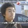 [画像]TVインタビュー系の名言貼ってくwww