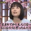 食わず嫌い王に出た広瀬すずのスタッフをバカにした発言に波紋広がる!!!