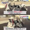 [画像]軽自動車がトラックに衝突した結果・・・・・・
