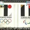 東京オリンピックの公式エンブレムwwwwww