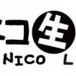ニコニコ生放送の面白さは異常wwwwwww