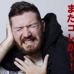 [激怒]外国人がもらって嬉しくない日本のお土産5選! こんなのいらねぇええええええ!