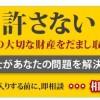 ワイパチスロ攻略法買うも3万円騙されて無事死亡