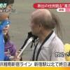 救助されたオジサマ、インタビューに答える「ケガはないですか」「ないです」wwwwww