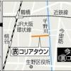 [大阪]「裏コリアタウン」で始まった在日コリアンvsベトナム人抗争 韓国人「後から来たくせに…不愉快」