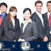 韓国「韓国人の若者の外国への就職を支援します。有望な国は日本です。」