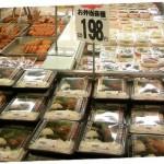 某スーパーで売ってる弁当の値段に「凄い」との声がwwwwwwww