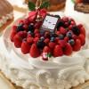 クリスマスケーキ買いに行くンゴwwwwwwwww
