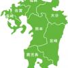 九州の観光県ランキングwwwwwwwwww