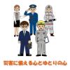東京都内公務員2年目の給料wwwwwwwwwwwwwwww