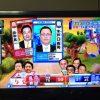 [悲報]News番組、選挙でカードゲームを行いはしゃぐwwwwwww(※画像あり)
