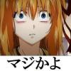 日本人「焼肉にタレをベチョ、そして白飯の上にトン、今っ!ハムッハムッ!」外人「うわあ・・・」
