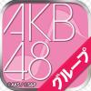 [朗報]AKB48の甲子園応援選抜。奇跡的に全員可愛いwwwwwww(画像あり)