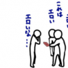 [悲報]少年ジャンプの看板漫画が卑猥な商品を出すwww(※画像あり)