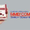 [朗報]任天堂、新ハードを発表!!!! (※画像あり)