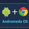 Google、10月4日に重大発表! 次期OS「Andromeda」発表か!?