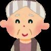 うちの95歳のばあさんに取り寄せした二郎食わせたら
