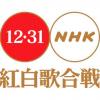 [闇]紅白出場人気4人組アイドルグループが12/31で解散することを発表!!