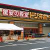 鳥取にドンキホーテが初出店。大混雑で市内がごった返す